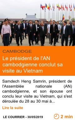 Economie le president de l an cambodgienne conclut sa visite au vietnam page001