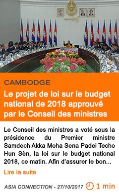 Economie le projet de loi sur le budget national de 2018 approuve par le conseil des ministres