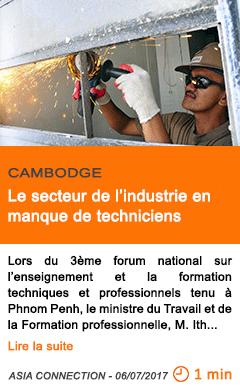 Economie le secteur de l industrie en manque de techniciens