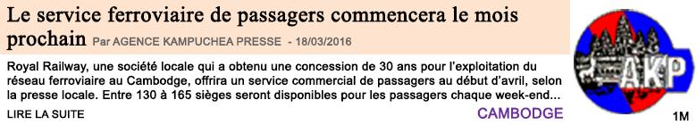 Economie le service ferroviaire de passagers commencera le mois prochain