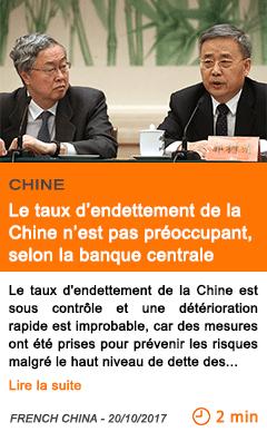 Economie le taux d endettement de la chine n est pas preoccupant selon la banque centrale