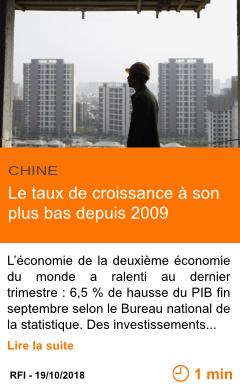 Economie le taux de croissance a son plus bas depuis 2009