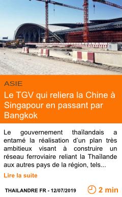Economie le tgv qui reliera la chine a singapour en passant par bangkok page001