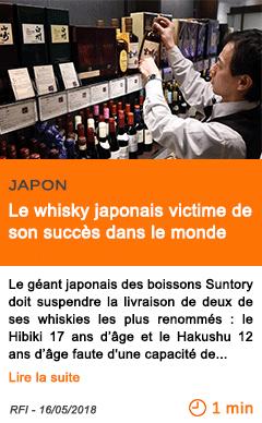 Economie le whisky japonais victime de son succes dans le monde