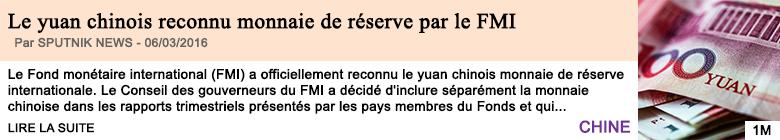 Economie le yuan chinois reconnu monnaie de reserve par le fmi