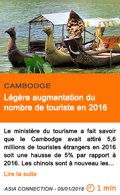 Economie legere augmentation du nombre de touriste en 2016