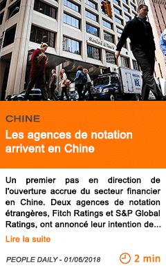 Economie les agences de notation arrivent en chine