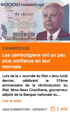 Economie les cambodgiens ont un peu plus confiance en leur monnaie