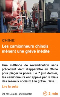 Economie les camionneurs chinois menent une greve inedite