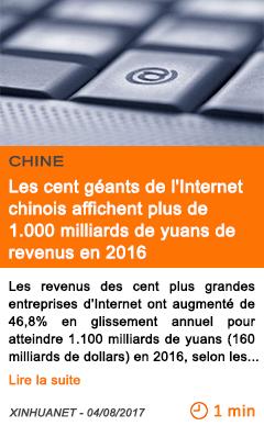 Economie les cent geants de l internet chinois affichent plus de 1