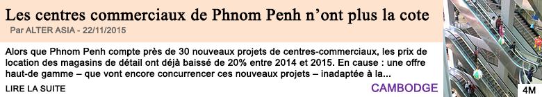 Economie les centres commerciaux de phnom penh n ont plus la cote
