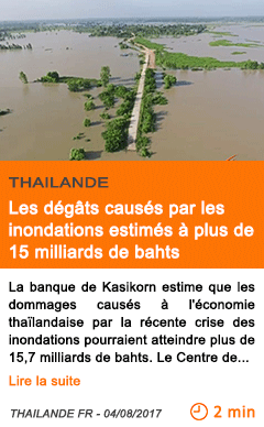 Economie les degats causes par les inondations estimes a plus de 15 milliards de bahts