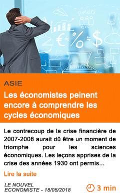 Economie les economistes peinent encore a comprendre les cycles economiques