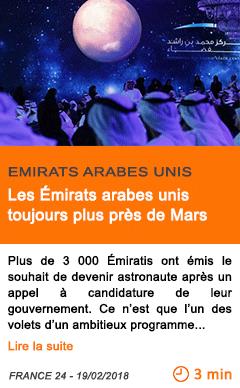 Economie les emirats arabes unis toujours plus pres de mars