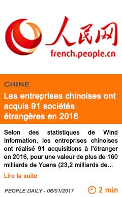 Economie les entreprises chinoises ont acquis 91 societes etrangeres en 2016
