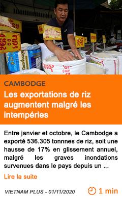 Economie les exportations de riz augmentent malgre les intempe ries