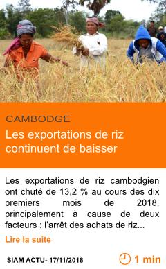 Economie les exportations de riz cambodgien ont chute de 13 2 au cours des dix premiers mois de 2018 principalement a cause de deux facteurs l arret des achats de riz cambodgien pa