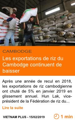 Economie les exportations de riz du cambodge continuent de baisser page001 1