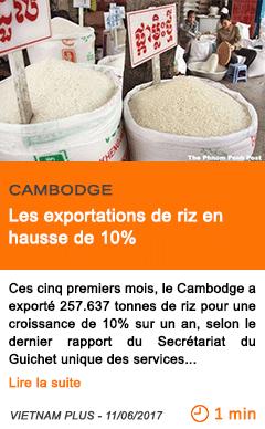 Economie les exportations de riz en hausse de 10