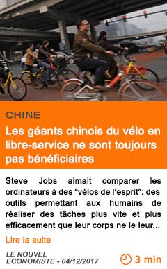 Economie les geants chinois du velo en libre service ne sont toujours pas beneficiaires
