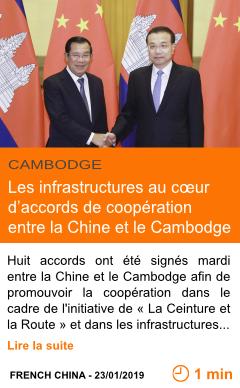 Economie les infrastructures au c ur d accords de cooperation entre la chine et le cambodge page001