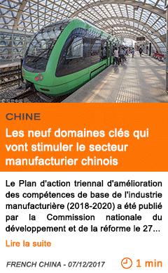 Economie les neuf domaines cles qui vont stimuler le secteur manufacturier chinois