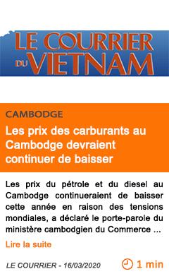 Economie les prix des carburants au cambodge devraient continuer de baisser