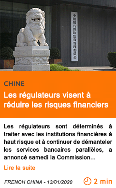 Economie les regulateurs visent a reduire les risques financiers 1