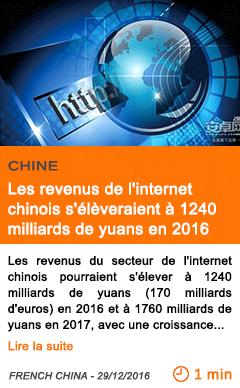 Economie les revenus de l internet chinois s eleveraient a 1240 milliards de yuans en 2017
