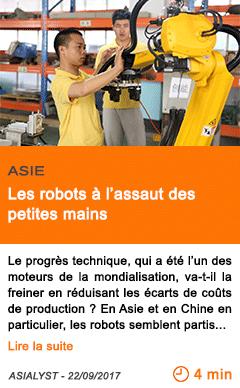Economie les robots a l assaut des petites mains
