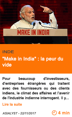 Economie make in india la peur du vide
