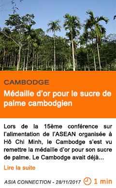 Economie medaille d or pour le sucre de palme cambodgien