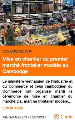 Economie mise en chantier du premier marche frontalier modele au cambodge