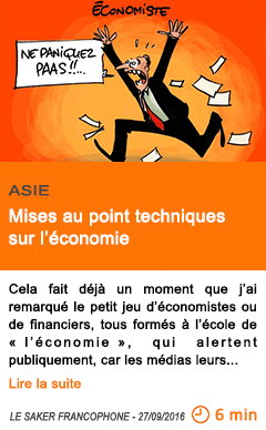 Economie mises au point techniques sur l economie