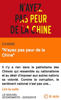 Economie n ayez pas peur de la chine
