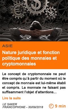 Economie nature juridique et fonction politique des monnaies et cryptomonnaies