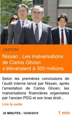 Economie nissan les malversations de carlos ghosn s eleveraient a 300 millions d euros page001