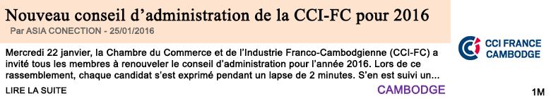Economie nouveau conseil d administration de la cci fc pour 2016