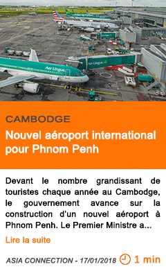 Economie nouvel aeroport international pour phnom penh