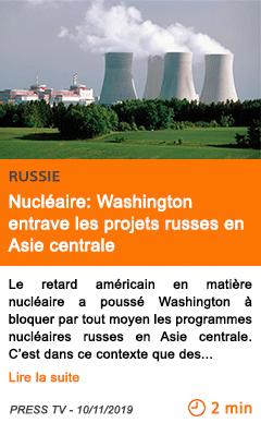 Economie nucleaire washington entrave les projets russes en asie centrale