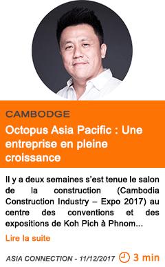 Economie octopus asia pacific une entreprise en pleine croissance