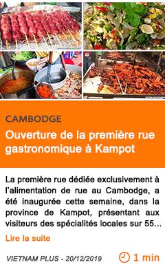 Economie ouverture de la premiere rue gastronomique a kampot