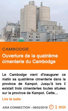 Economie ouverture de la quatrieme cimenterie du cambodge