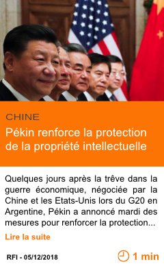 Economie pekin renforce la protection de la propriete intellectuelle page001