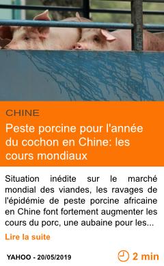 Economie peste porcine pour l annee du cochon en chine les cours mondiaux s enflamment page001