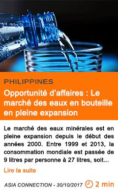 Economie philippines opportunite d affaires le marche des eaux en bouteille en pleine expansion
