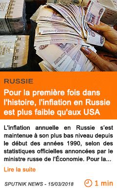 Economie pour la premiere fois dans l histoire l inflation en russie est plus faible qu aux usa