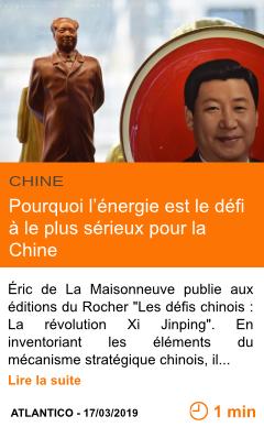 Economie pourquoi l energie est le defi a le plus serieux pour la chine page001