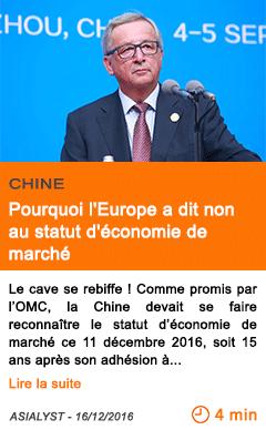 Economie pourquoi l europe a dit non au statut d economie de marche