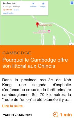 Economie pourquoi le cambodge offre son littoral aux chinois page001